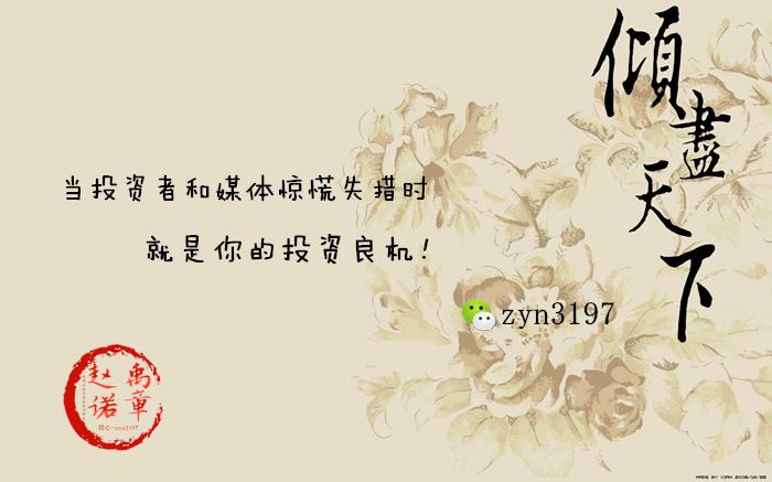 190930_副本.jpg