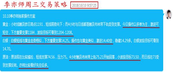 QQ截图20181011113042_副本.png