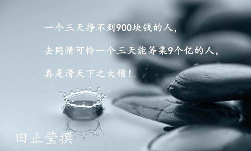 750736973884651188_副本_副本.jpg