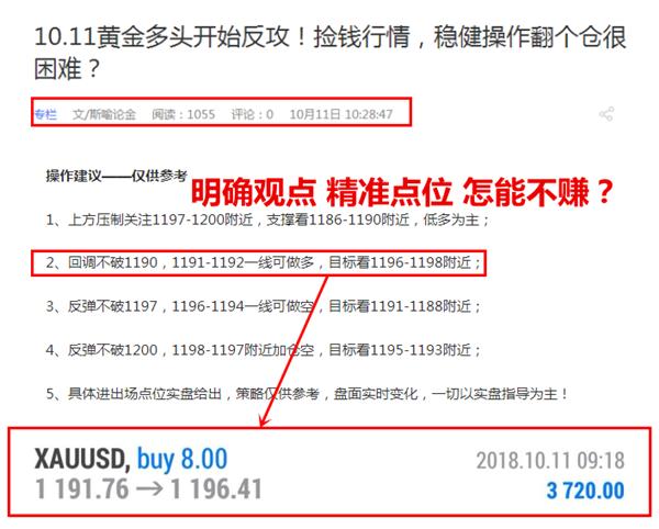 10.11盈利图1.png