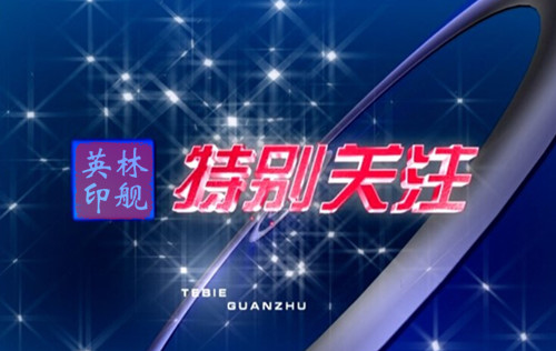 0GZX6}LQ}S48TEKQMSU~6X4_副本.jpg