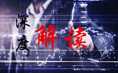 11.8民主党获胜黄金意外回落后市行情怎么看?多空单被套解套 (http://gaoliangseo.com.cn/) 金融直播 第1张