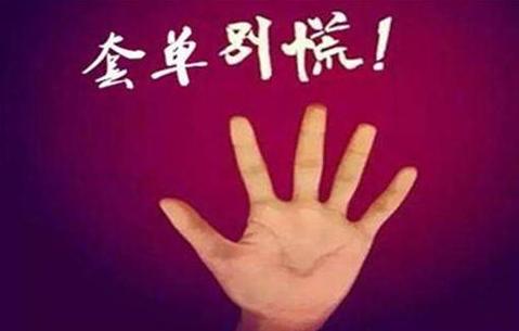 11.8民主党获胜黄金意外回落后市行情怎么看?多空单被套解套 (http://gaoliangseo.com.cn/) 金融直播 第3张