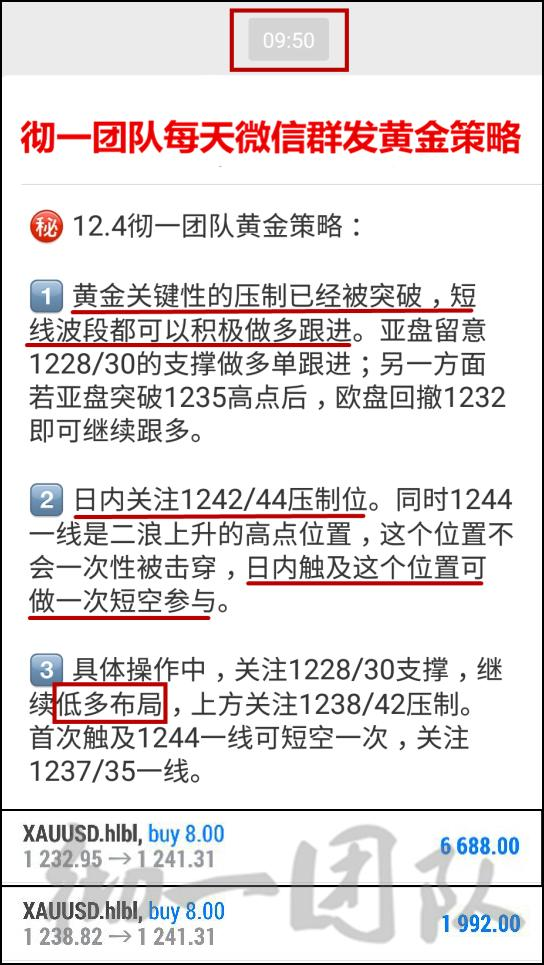 SmartSelect_20181204-224424_WeChat.jpg