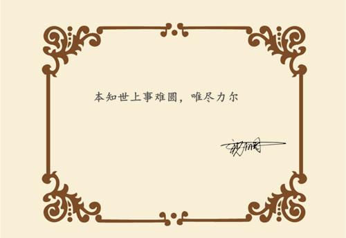 http://res.cnoil.com/ueditor/php/upload/image/20181206/1544100173456166.jpg