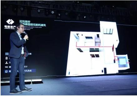 澎湃见未来|2018电建地产品牌发布会耀目蓉城