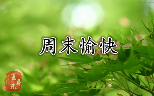 1920x1200gaoqingfengjingbizhi_349785_m.jpg