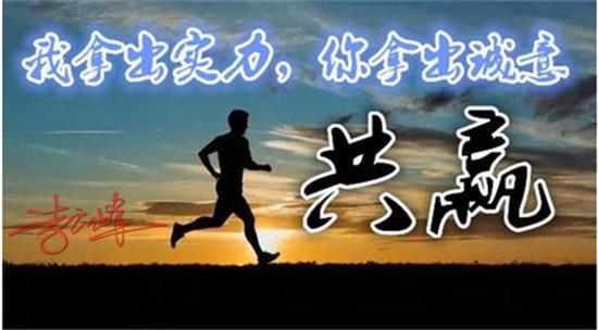 共赢_副本.jpg