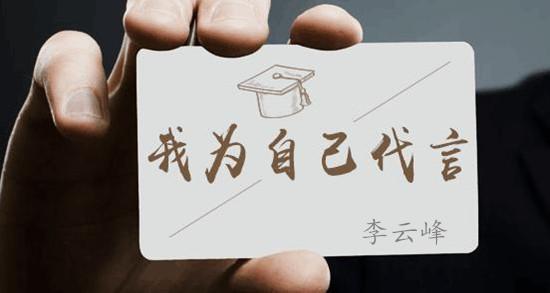 代言_副本.jpg