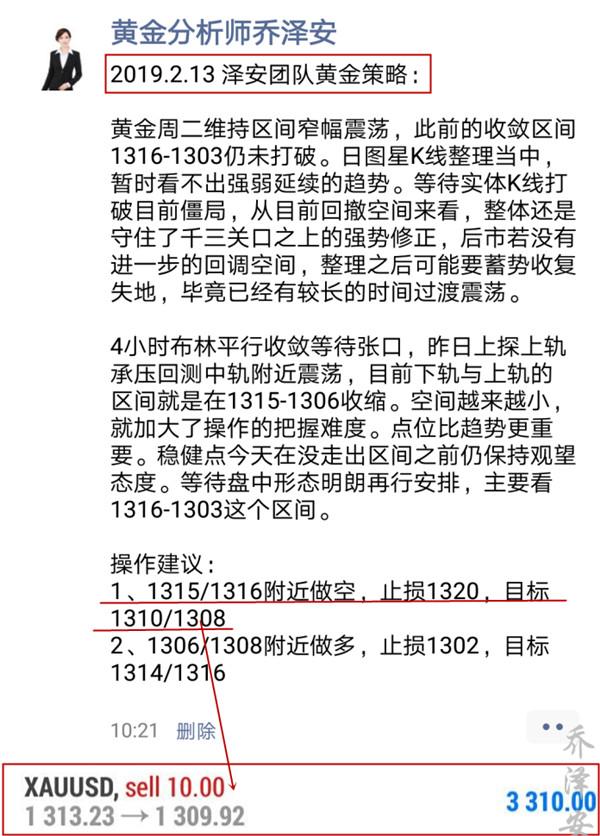 2.13盈利.jpg