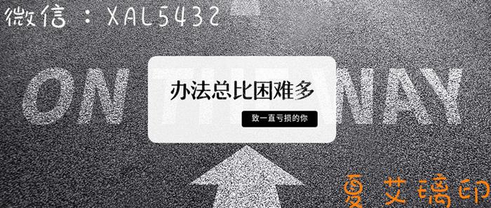广告3P$ZMTZ}3PT]1LOK7_副本.jpg
