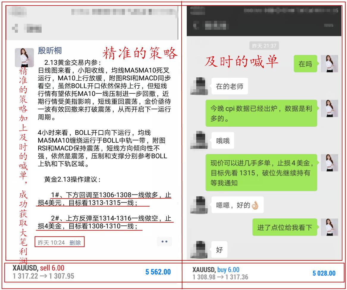 Screenshot_20190214-112504_副本.jpg