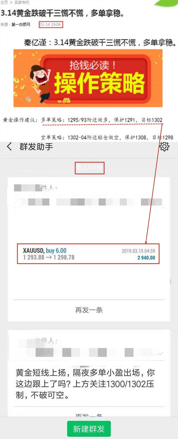 3.14盈利.jpg