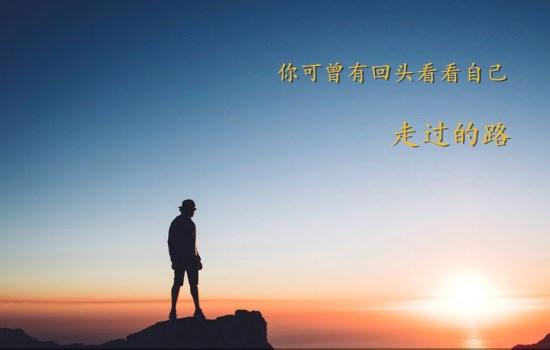 图一_副本_副本.jpg