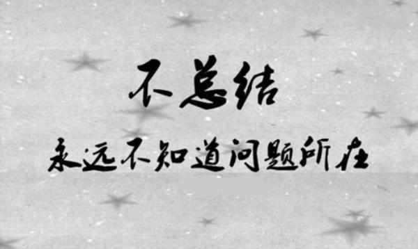 20190108032627496_副本.jpg