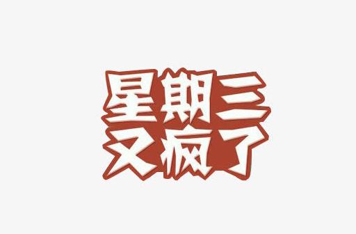 QQ截图20190417105829.png