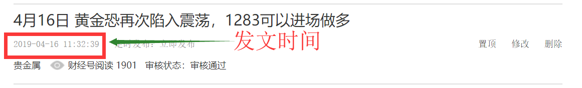 中金黄金止盈.png