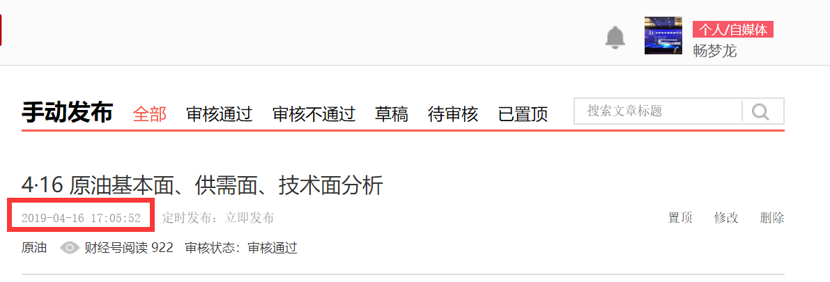 中金止盈2.png