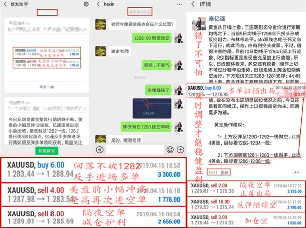 4.15 16 盈利_副本副本.jpg