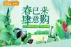 苏宁携三星发布Galaxy A70 用苏宁金融任性付购买享6期免息