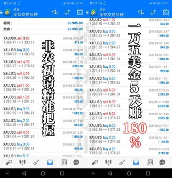 QQ截图20190506211658_副本.png