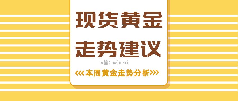 7.22.5<a href='https://www.longau.com/search/黄金走势' target='_blank'>黄金走势</a>分析.jpg