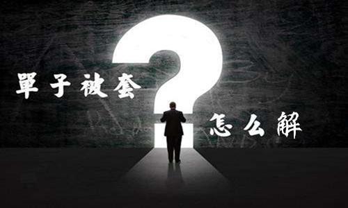 张夕晨9_副本.jpg