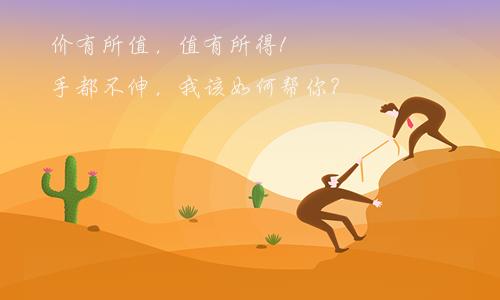 维百财经:炒黄金如何避免亏钱?炒黄金如何通过技巧盈利!-张夕晨
