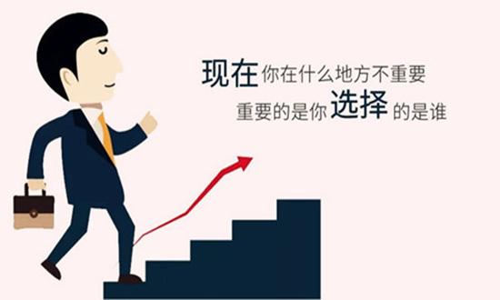 商界财经:今日黄金走势分析,金价震荡,今日黄金会涨吗?-张夕晨