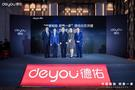 中小银行发展高峰论坛南京召开 聚焦金融科技和数字普惠