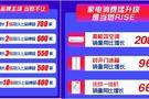 苏宁双十一冰洗悟空榜,浙江人最爱西门子