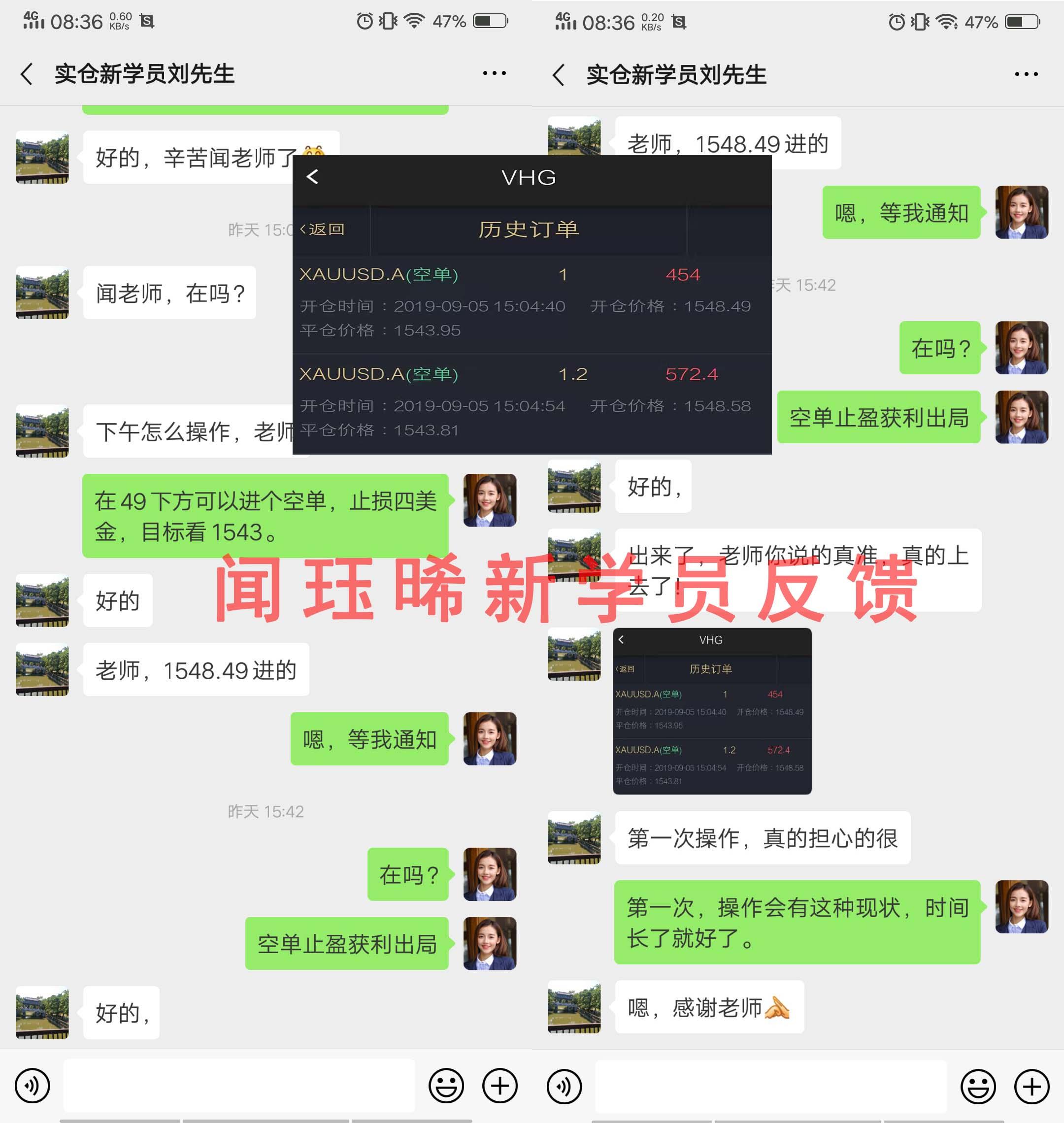 盈利微信wjuexi.jpg