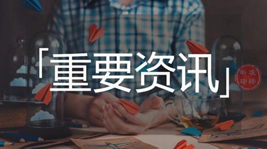 李鼎缘:12.5晚间黄金