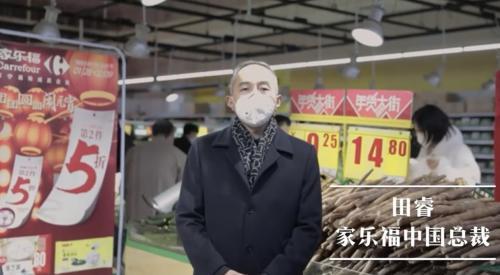 """家乐福""""共享员工计划""""疫情期待岗难题新方案"""