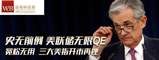 香港富格林金业:投资骗局成过去式 黑平台亏损如何追回