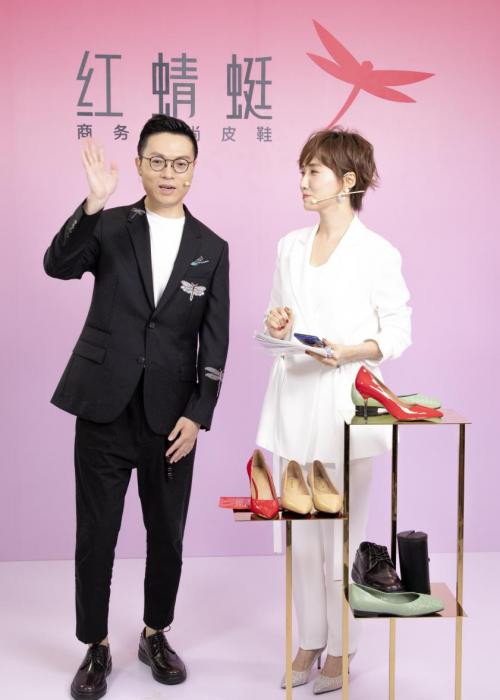 圈粉Angelababy,红蜻蜓商务时尚皮鞋凭什么?-中国商网|中国商报社1