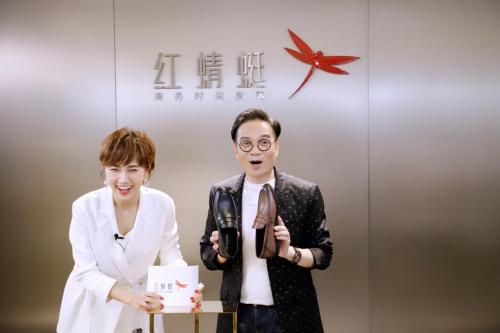 圈粉Angelababy,红蜻蜓商务时尚皮鞋凭什么?-中国商网|中国商报社2