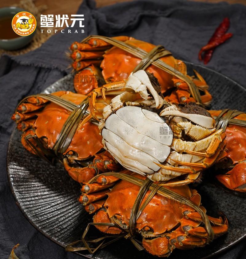 阳澄湖大闸蟹美食20209109.jpg