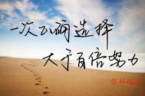 blog_attach_16025458454321_副本.jpg