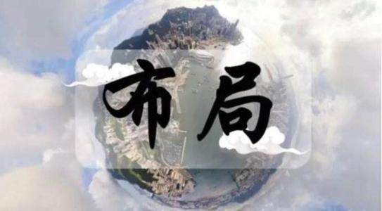 12.18周五晚间恒指小纳指德指黄金原油天然气铜操作建议!