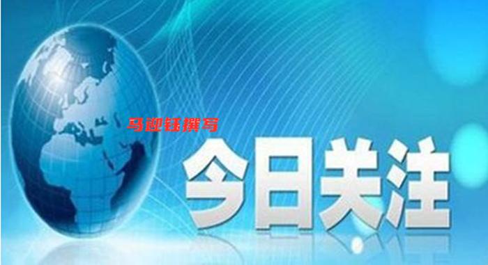 QQ截图20201118233616_副本.png