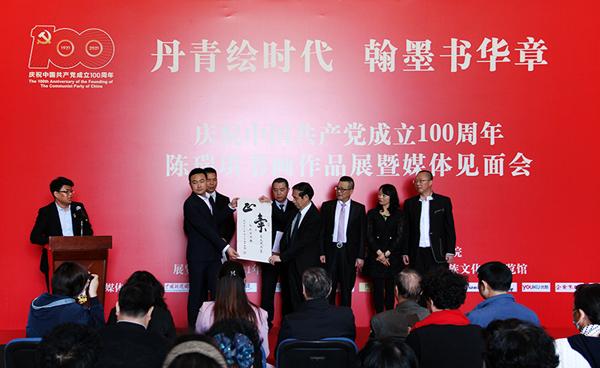 陈瑞琪先生向学校、企业、媒体代表赠送作品3.jpg