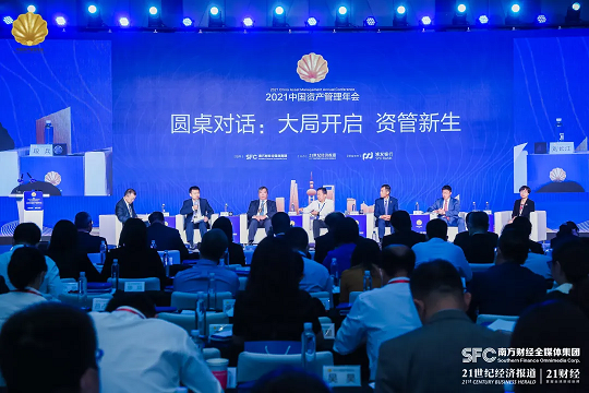 """普益集团蝉联金贝奖""""2021卓越财富管理公司"""