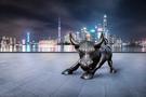 《白银最新走势分析》9/24黄金现价短线操作建议及涨跌分析