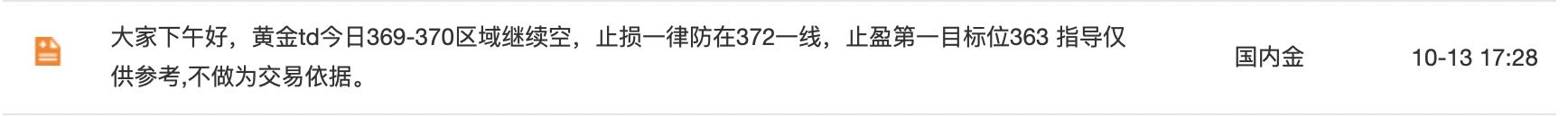 黄金td369空366收.png