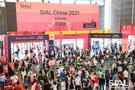 贸易性、创新性,是SIAL国际食品展一贯秉承的主张!